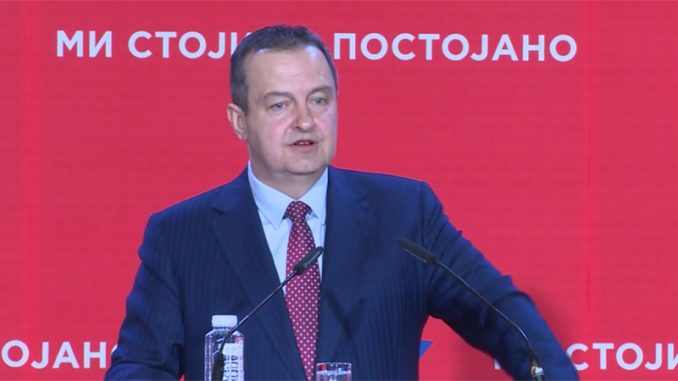 Dačić: Mladi mogu da doprinesu kvalitetnijem političkom životu onoliko koliko im dozvole stariji 3
