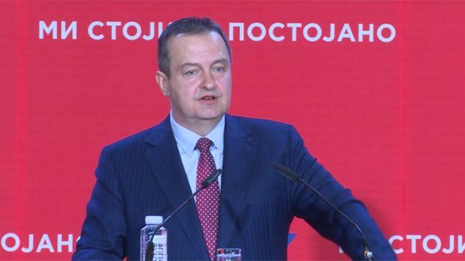 SPS slavi 30 godina, Dačić poručio funkcionerima da nisu veći od partije 1
