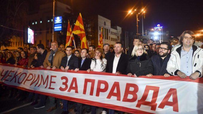 Zaev na protestnom maršu: Narod je željan efikasne, brze i pravične pravde 3
