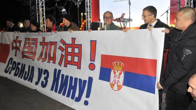 Na Kalemegdanu održan koncert solidarnosti za Kinu 2