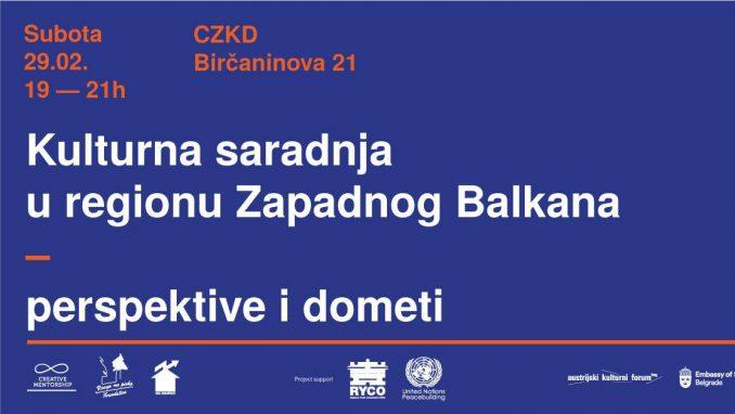 """Tribina """"Kulturna saradnja u regionu Zapadnog Balkana – perspektive i dometi"""" 3"""