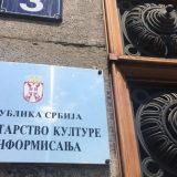 Ministarstvo kulture pozvalo medijska udruženja da preispitaju svoju odluku 3