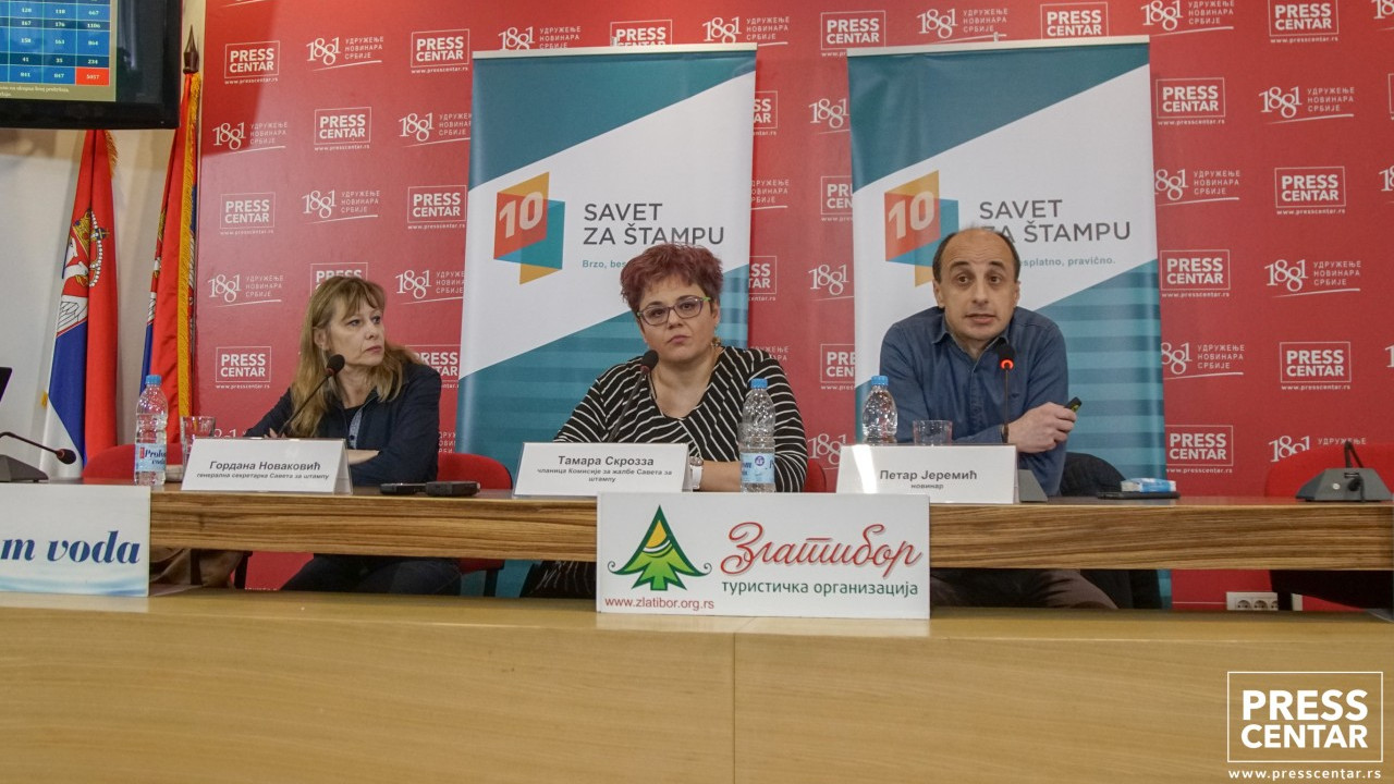 Savet za štampu: Sve više kršenja kodeksa novinara u Srbiji 1