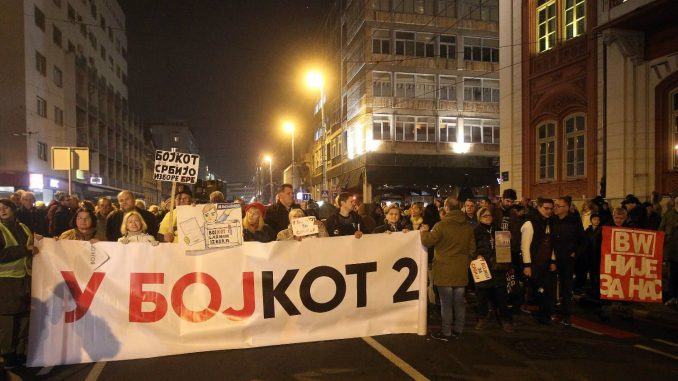 Građanski protest: Putevima Vesićevih ruševina 4