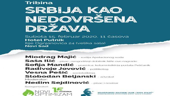 """Tribina """"Srbija kao nedovršena država"""" 15. februara u Novom Sadu 1"""