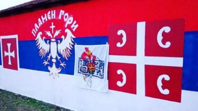 """RSE: U Srbiji """"vaskrsli"""" trobojku za SPC u Crnoj Gori 4"""