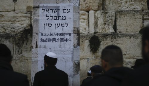 Molitva ispred Zida plača za ozdravljenje obolelih od korona virusa 2
