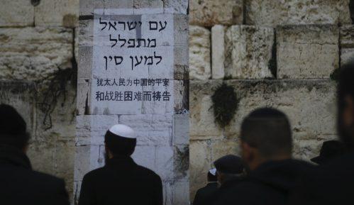 Molitva ispred Zida plača za ozdravljenje obolelih od korona virusa 1