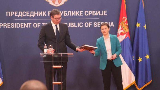 """Na konferenciji """"Svet posle virusa korona"""" učestvuju Vučić i Brnabić 2"""