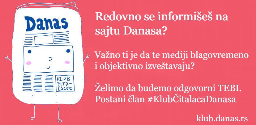 Tadić: Vučićeva borba protiv pandemije potpuno neodgovorna 2