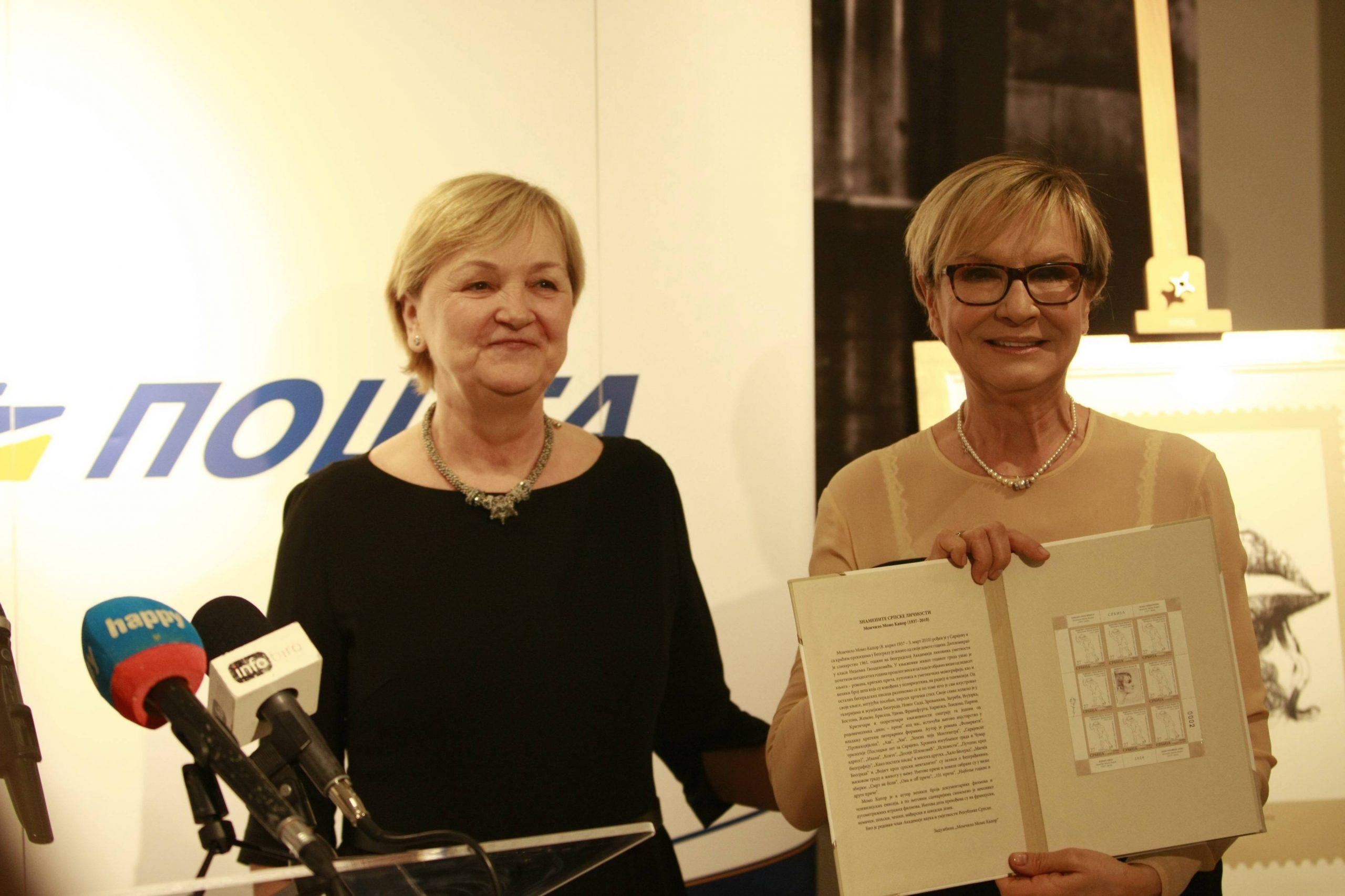 Pošta Srbije promovisala marku u čast Mome Kapora 1
