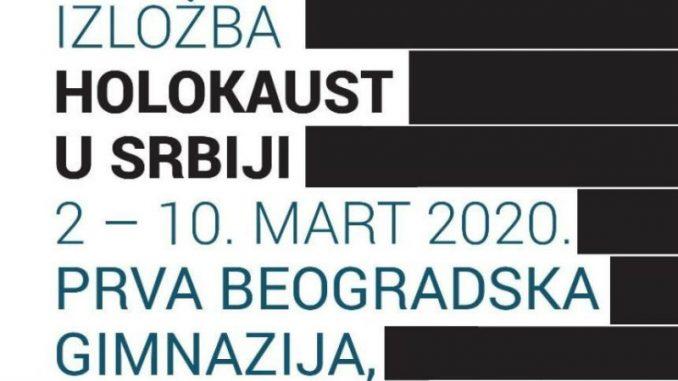Izložba Holokaust u Srbiji od 2. marta u Prvoj beogradskoj gimnaziji 3