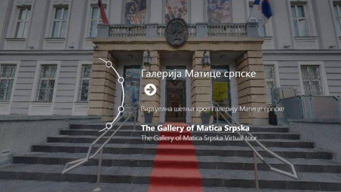 Galerija Matice srpske virtuelno sa vama i kod kuće 3