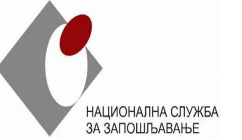 NSZ: Prestao da važi poseban režim za rokove u upravnim postupcima 3