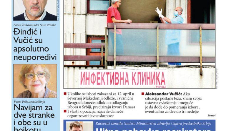 Naslovna 15