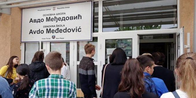 """BNV traži novčanu pomoć za zaposlene u novopazarskoj OŠ """"Avdo Međedović"""" 4"""