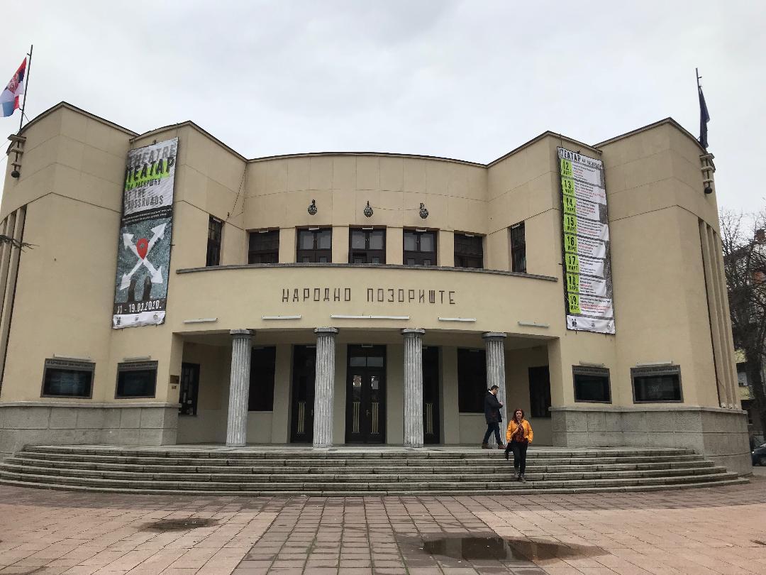 """Festival """"Teatar na raskršću"""" u Nišu odložen zbog koronavirusa 2"""
