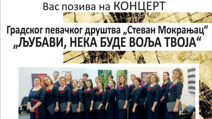 "Besplatan koncert Gradskog pevačkog društva ""Stevan Mokranjac"" u Zaječaru 2"