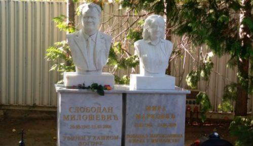 U Požarevcu se 11. marta obeležava 14 godina od smrti Miloševića 9