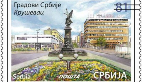 Kruševac i Čačak na poštanskim markama 4