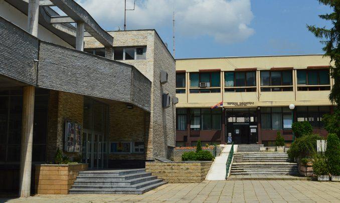 Zatvorena biblioteka u Užicu 1