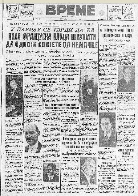 Neobjavljena knjiga britanskog diplomate u jugoslovenskom listu 2