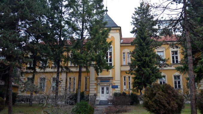 Zdravstvenom centru pomoć iz budžeta grada Užica 1