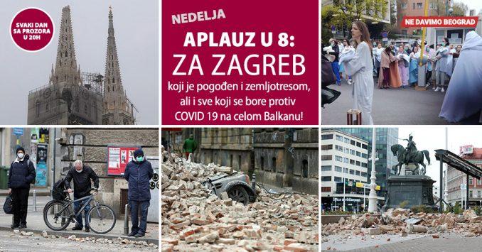 Aplauz u 8: Solidarnost sa stanovnicima Zagreba pogođenim zemljotresom 1