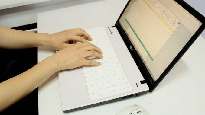 Rezultati testova na koronu dostupni na portalu e-Zdravlje 4