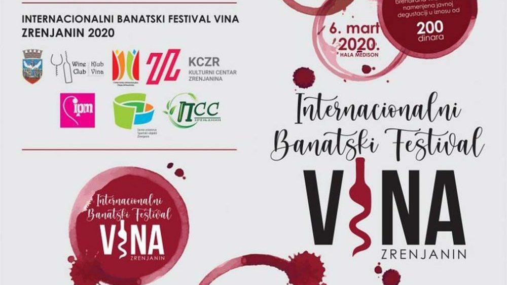 Banatski festival vina 1