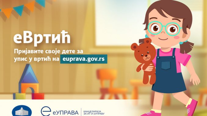 Od danas usluga eVrtić aktivna i u Beogradu, Bečeju i Užicu 4