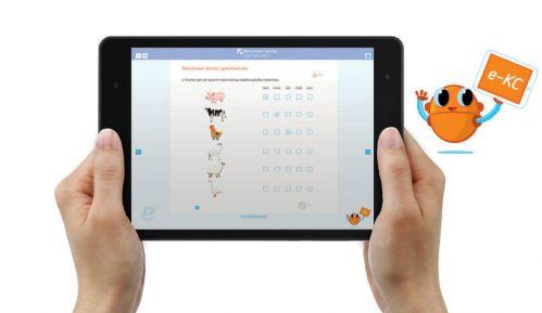 Besplatno korišćenje digitalnih udžbenika Kreativnog centra 7
