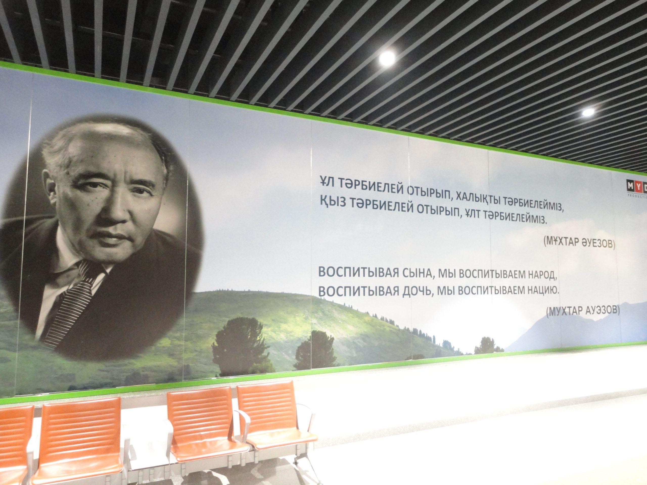 Čemu vodi anti-kineska propaganda u Kazahstanu? 1