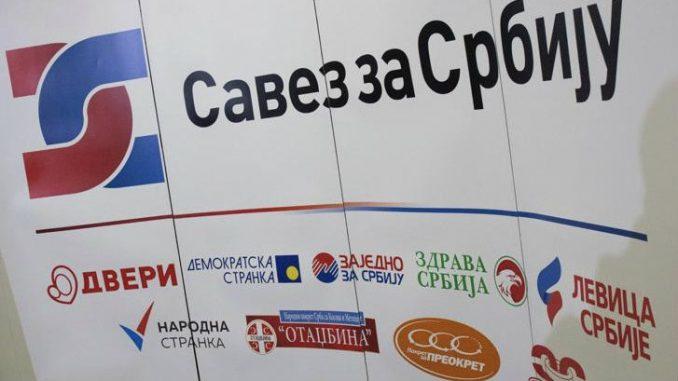 Savez za Srbiju: Srbija je dobila predizborni paket obećanja umesto mera za pomoć privredi 2