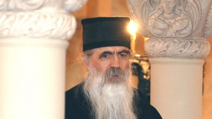 Episkop Irinej o razlozima zbog kojih SPC ćuti: Poštuju se zakonom zaštićeni podaci 4