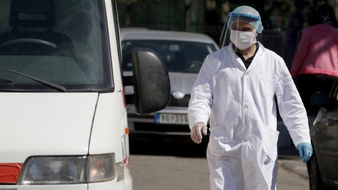 Korona virus: U Srbiji ukupno 61 žrtva, SAD ima najviše zaraženih u svetu, otvoren Vuhan 4