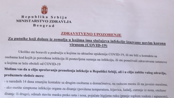 Epidemija korona virusa, vanredno stanje, samoizolacija i prava građana u Srbiji 3