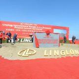Objavljeni odgovori na pitanja javnosti o studiji kineskog Linglonga 11
