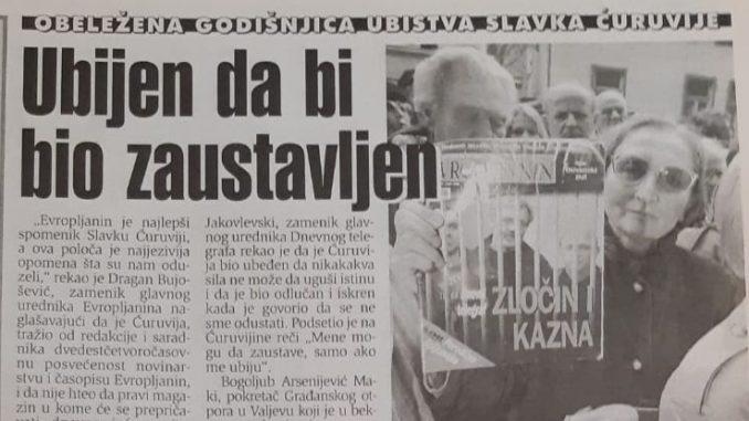 Kako je pre 20 godina obeležena prva godišnjica ubistva Slavka Ćuruvije? 2