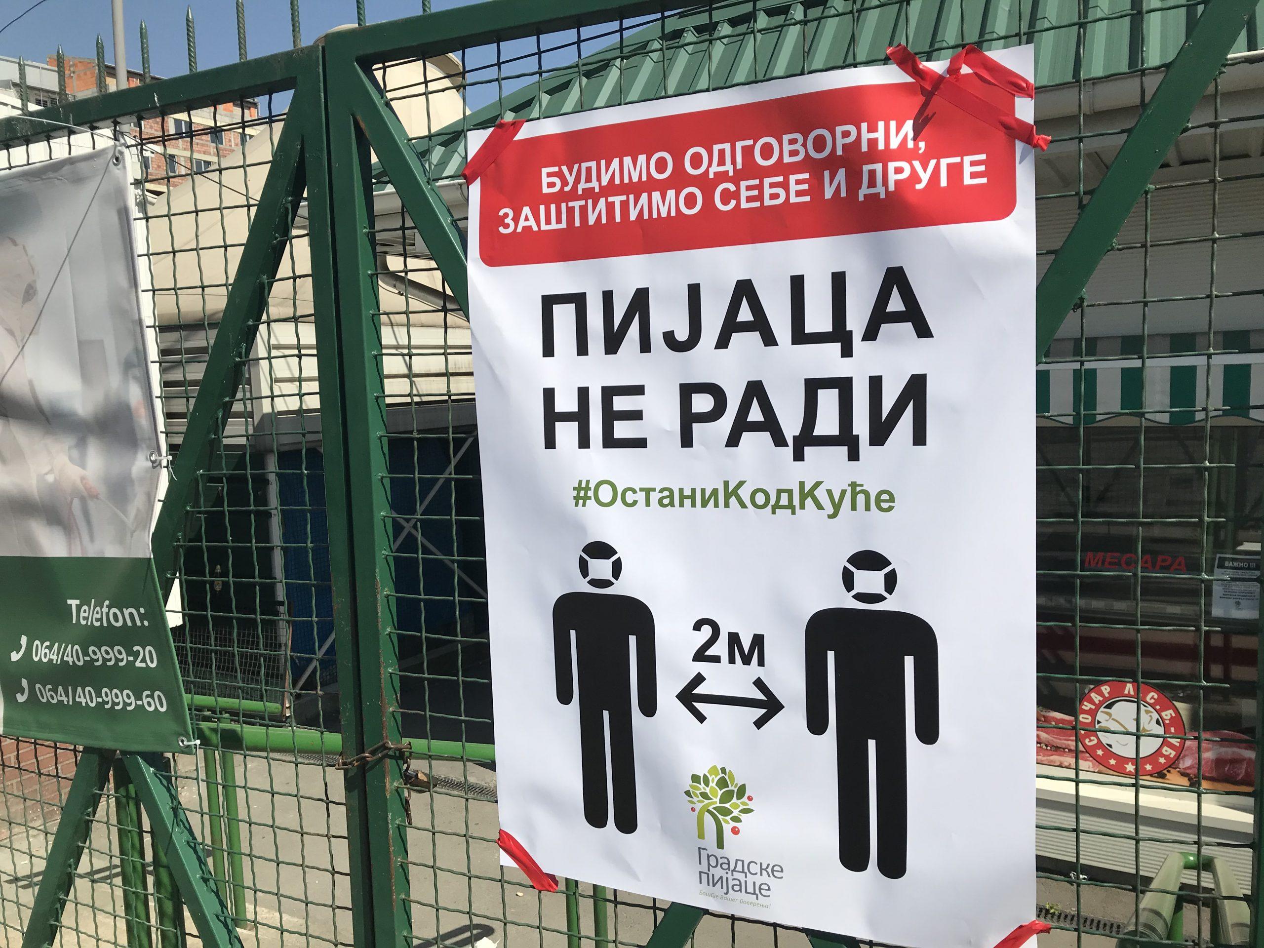 U Srbiji još 408 obolelih i pet preminulih, ukupno 4.873 zaraženih i 99 umrlih 1