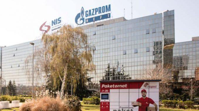 Prvi put u Srbiji: Preuzimanjekurirskih pošiljki na maloprodajnim objektima NIS-a 1