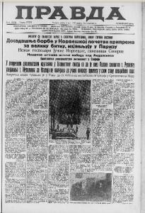 Kako je Tolstoj dobio bakšiš? 2