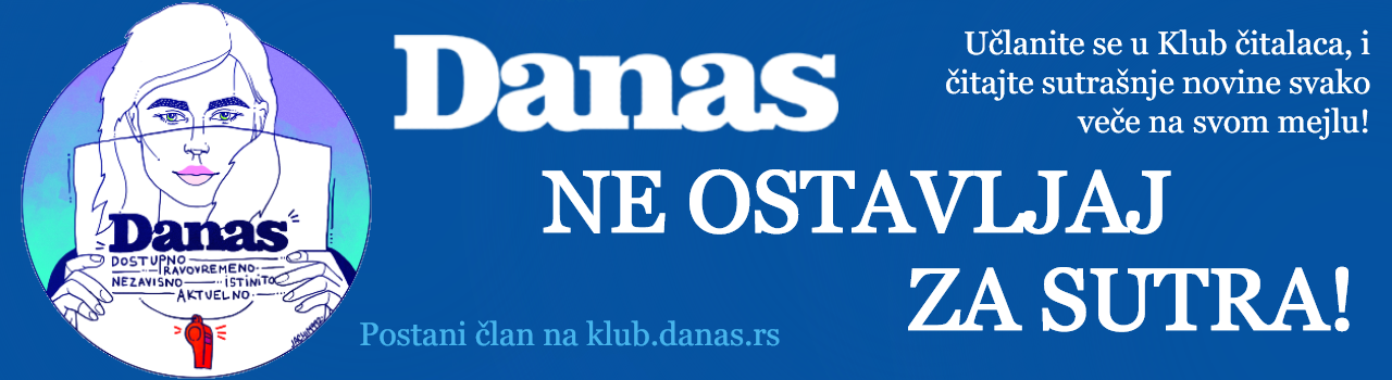 Delta novi vlasnik Sava centra 2