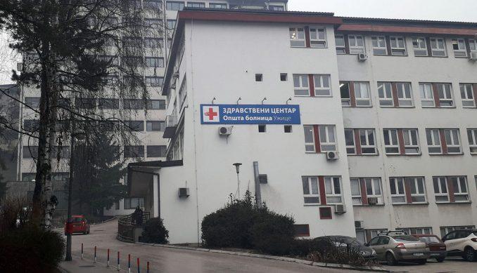 Za nabavku bojlera u užičkoj bolnici 750.000 dinara 2