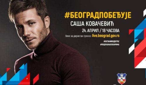 """Koncert Saše Kovačevića danas u okviru serijala """"Beograd pobeđuje"""" 14"""
