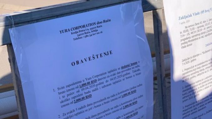 """Jura u Nišu: """"Stimulacija"""" od 1.000 dinara dnevno za radnike koji žele da rade za vreme epidemije 2"""