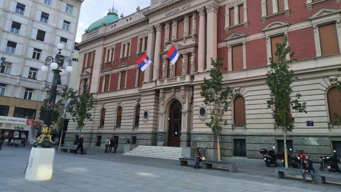 Centralni institut za konzervaciju pripojen Narodnom muzeju u Beogradu 1
