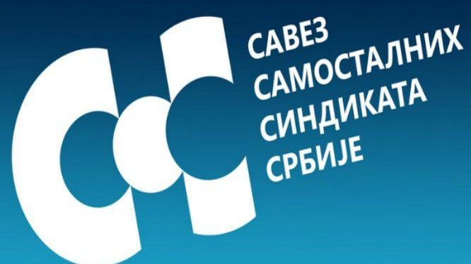SSSS: Na jesen će u Srbiji bez posla ostati od 250 do 300.000 radnika 1