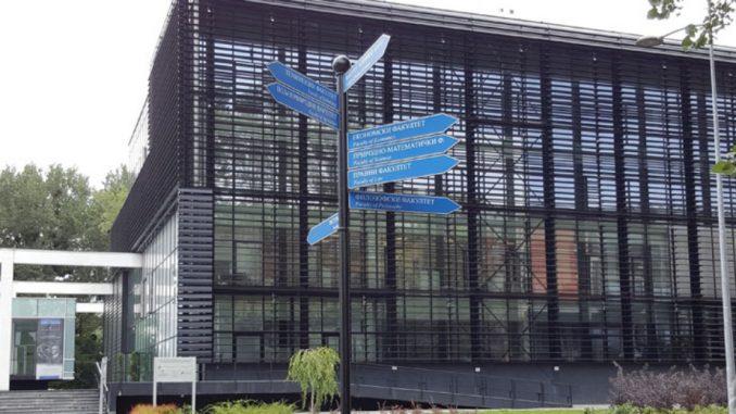 Univerzitet u Novom Sadu u ponedeljak obeležava 60 godina od osnivanja 4