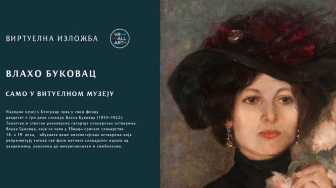 Narodni muzej u Beogradu danas slavi 176 godina postojanja 2